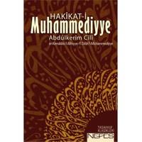 Hakîkat-i Muhammediyye