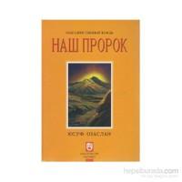 Biricik Önderimiz Peygamberimiz (Rusça)