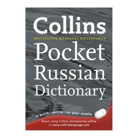Collins Pocket Russian Dictionary