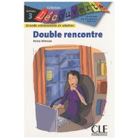 Cle International Double Rencontre