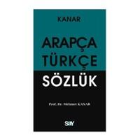 Arapça-Türkçe Sözlük (Küçük Boy)