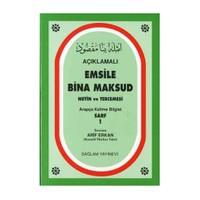 Açıklamalı Emsile Bina Maksud Arapça Kelime Bilgisi Sarf 1