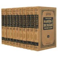 Sahih-İ Buhari Tercüme Ve Şerhi 11 Cilt Takım ( 7563 Hadis) - İmam-ı Buhari