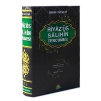 Riyazüs Salihin Tercümesi (Tek Cilt Büyük Boy – Şamual Kağıt)