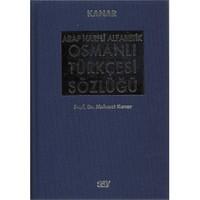 Arap Harfli Alfabetik Osmanlı Türkçesi Sözlüğü Büyük Boy ( Ciltli)