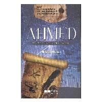 Ahmed: Son Peygamberin Tarihi Romanı