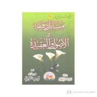 Mesanik-İ Dakika Usulü Akide (Arapça)