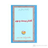 Yirmiüçüncü Söz (Afganca)
