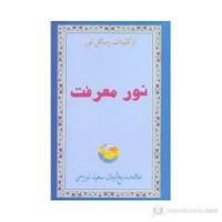 Tevhid Delilleri (Afganca)