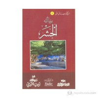 Haşir Risalesi (Arapça)