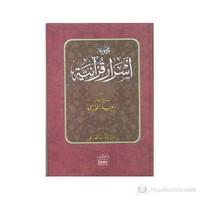 Asrar Al Qur'aniyyah (Arapça)