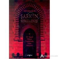 Şark'In Sergilenişi 19. Yüzyıl Dünya Fuarlarında İslam Mimarisi (Displaying The Orient: Architectur-Zeynep Çelik