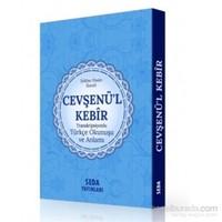 Cevşenü'L Kebir Türkçe Okunuşu Ve Anlamı (Cep Boy,Kod.169)