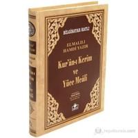 Kur'an-ı Kerim ve Kelime Meali (Cami Boy) (Bilgisayar Hatlı) - Elmalılı Muhammed Hamdi Yazır