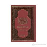Büyük Cevşen Arapça - Lüx Deri - Kuşe (Çanta Boy)