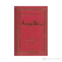 Asa-Yı Musa (Büyük Boy - Suni Deri Kapak)