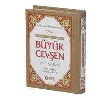 Büyük Cevşen Ve Türkçe Meali (Cep Boy)