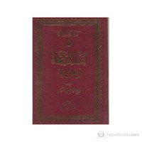 İşaret'ül İ'caz (Büyük Boy-Arapça)