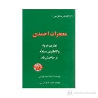 Mucizat-I Ahmediye (Farsça)