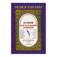 Ali Haydar Kuran-ı Kerim Elifbası (Dergi Boy)