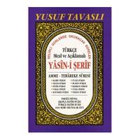 Türkçe Meal Ve Açıklamalı Yasin-i Şerif (dergi Boy)