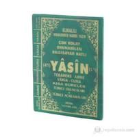 Yasin Tebareke Amme Türkçe Okunuş ve Meali (Çanta Boy, Kod: 142)