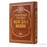 Satır Altı Tecvidli Kur'an-ı Kerim Bilgisayar hatlı (Rahle Boy, Kod.176)