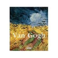 Van Gogh 1853-1890 - Vincent Van Gogh