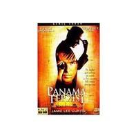 The Taılor Of Panama (Panama Terzisi) ( DVD )