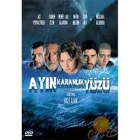 Ayın Karanlık Yüzü ( DVD )
