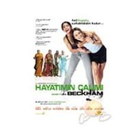 Bend It Lıke Beckham (Hayatımın Çalımı) ( DVD )