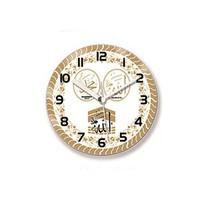 Time Gold Mıknatıslı Buzdolabı Saati Ayetli