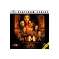 Mumya Dönüyor (The Mumya Returns) ( VCD )