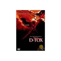D-Tox ( DVD )