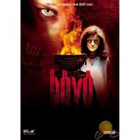 Büyü (DTS) ( DVD )