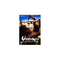 Yamakası ( DVD )