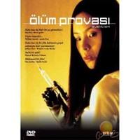 Audıtion (Ölüm Provası) ( DVD )