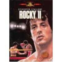 Rocky 2 (DVD)