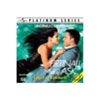 Fırtınalı Aşk (Forces Of Nature) ( VCD )