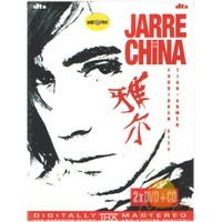Jarre In China (Jean Michel Jarre) (Double DVD+CD)