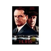 Hoffa ( DVD )
