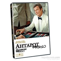 007 James Bond - Octopussy -Ahtapot (SERİ 13) (DVD)