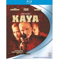 The Rock (Kaya) (Blu-Ray Disc)