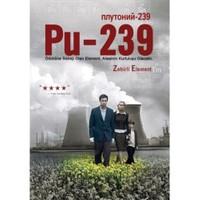 Pu-239 (Pu-239 Zehirli Element)