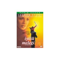 The Mighty (İyilik Meleği) ( DVD )