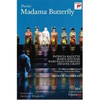 Giacomo Puccini: Madama Butterfly (2 Disc)