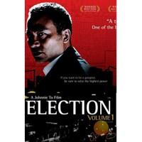 Election (Kirli İşler)
