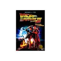 Back To The Future 3 (Geleceğe Dönüş 3) ( DVD )
