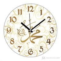 İf Clock Hz. Muhammet Duvar Saati