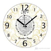 İf Clock Bereket Duası Duvar Saati